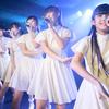 アクアノート「Party Cruise in Tokyo」@四谷LOTUS