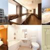 岐阜旅行で車椅子で宿泊できるバリアフリーの温泉旅館・ホテルを教えて!