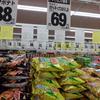 多分、松本市内か近隣に住んでる人にしか役に立たない情報~スーパーの、お安い値段の商品探索