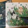 スクラッチアート「猫と花と可愛いもの」は根気が必要?削り方は?