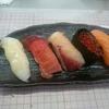 【築地】東京すしアカデミーの握り寿司教室に参加しました!