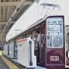 阪急、十三駅にホームドアを設置