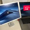 Luna Displayを使ったらiPadがだいぶ実用的なサブディスプレイになってくれて嬉しい