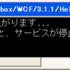WCFサービスの作成