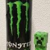 【飲料伝記】モンスターエナジー ~エナジードリンクの定番!内容量の多さも魅力!~