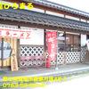 富山県(48)~麺屋ひろまる~