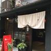 【まっしゅ京都】四条にあるパン屋さん