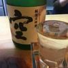 蓬莱泉、純米大吟醸 空 の味。