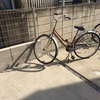 【自転車のスタンド交換】センタースタンドをママチャリに取り付けてみた。使ってみたメリットは・・・?