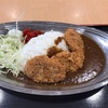 【佐野サービスエリア】アラフィフがお勧めする定食ベスト3