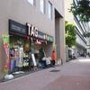 【文具店めぐり】京都の街で安定感のある文房具の品揃え「文具店TAG(タグ)京都烏丸高辻本店」
