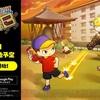 本田翼さんプロデュースのスマホアプリと鬼ごっこ的なゲーム