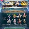 【戦渦の連戦】運命の扉…終幕!