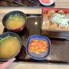 【実食レポ】吉野家の黒毛和牛重を食べてきました!これは合格!
