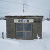 2/19 豪雪の石北本線・函館本線駅めぐり