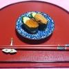 連休は、家で大人しく、家族で「手巻き寿司」楽しみました より。