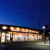 茨城県ひたちなか市/死ぬまでに行きたい!世界の絶景 ひたち海浜公園のネモフィラ