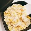 【 ご飯ログ 】 トウモロコシご飯 〜夏に食べたいトウモロコシの薬膳効果 【 レシピ 】