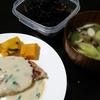 豚ステーキ、味噌汁、ひじき煮
