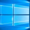 Windows10のOSのバージョンやPCの機種名、CPU、RAM、64bit版か、などを確認する手順