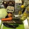 【ローカボ】野菜350gと豚肉200gと豆乳と味噌とめんつゆと顆粒の昆布だし