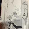 BASARA と、アートたち展