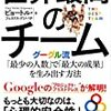 日本でMOBA系ゲームが流行りにくい理由の考察(日本人はチームコミュニケーションが苦手?)