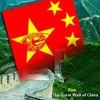 中国(上海)出張時のインターネット規制回避策