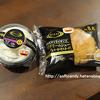 新発売!Wクリームシュークリームホイップ&カスタード、レアチーズケーキを食べてみました【ファミリーマート×ライザップ】