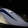 名古屋の「リニア・鉄道館」に行ってきた! スタンプ・クイズラリーが楽しいよ