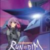 RUN=DIM(ランディム)のゲームと設定資料集 プレミアソフトランキング