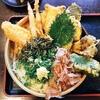 【食レビュー】大地のうどん 筑紫野店さん【飯テロ】