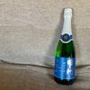 『酵母の泡 甲州 ブリュット』日本ワインコンクール2019 スパークリングワイン部門 銅賞