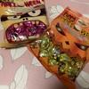 輸入菓子:鈴商:HERSHEY'S ゴールド ピーナッツ&プレッツェル チョコレート/ハーシーキスデラックス/ソカドハロウィンミルクチョコプラリネ
