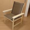 自分の椅子を作った話 その⑥ 仕上げ編