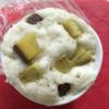 おやつレシピ① レンジで1分!牛乳とホットケーキミックスだけで簡単蒸しパン♪(牛乳ナシでもできるよ)