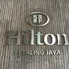 ヒルトン ペタリンジャヤ 【宿泊記】ダイヤモンド会員特典の部屋のアップグレードとラウンジもレポート!