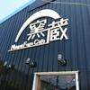 高知市高須 Natural Farm Cafe 窯蔵(かまくら)で子連れランチ
