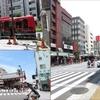 歩いて再び京の都へ、の前に 日光道中二十一次 街道散歩、第一歩・後編。