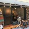 coral tree cafe 石垣の素敵なカフェ