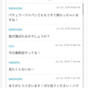 【Vue.js】【Cloud Firestore】Webアプリのリリースまでの学習過程まとめ