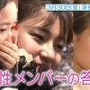 恋んトスシーズン7ネタバレ11話最終回 女性メンバーの告白で予想外の結末が!?番組重大発表あり!!!