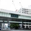 4月3日は、日本橋開通記念日