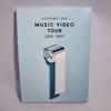星野源 MUSIC VIDEO TOUR 2010-2017 自身初のMV集!
