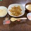 松屋の新メニュー「回鍋肉定食」を食べてみた話