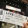 The BISHU JAZZ Orchestra LIVE@尾西信用金庫コミュニティーホール