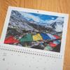 お手頃価格で作れるマイブックライフ「ウォールカレンダー」で2020年のカレンダーを自作してみた
