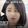 A-TEEN(에이틴) 韓流ウェブドラマ EP.19-EP.21 日本語字幕/SEVENTEEN OST/Aprilナウンなど出演/韓国ドラマを見よう♪