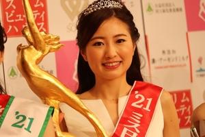 【ミス日本コンテスト】ボートレーサーの父と親子で日本一!松井朝海さんがグランプリ