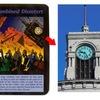 7.11に人工地震、核攻撃起きる!?数々の暗示まとめ